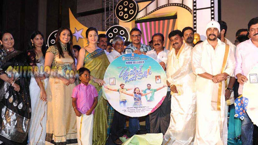 life joth ondu selfie audio launched by darshan