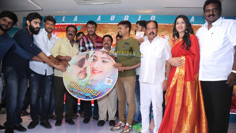 darshan releases the songs mla