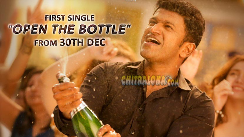 open the bottle with appu party song on dec 30th