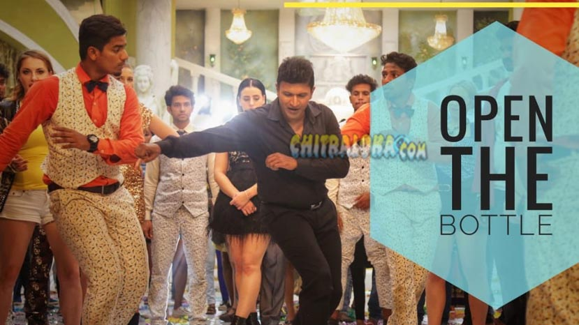 powerstar kicks up new year party with open the bottle
