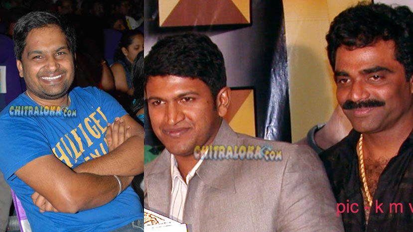 pavan appu, rockline team up