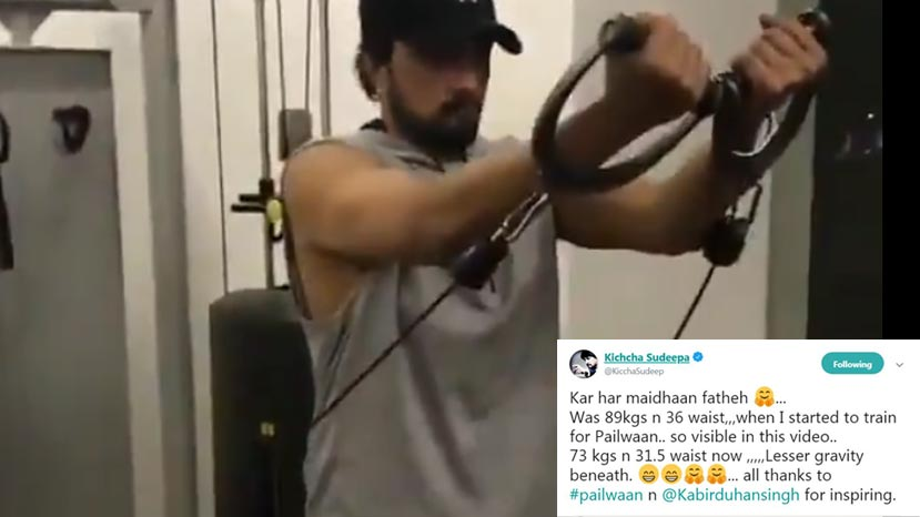 kiccha sudeep looses his weight for phailwan