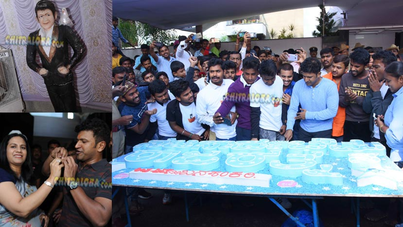 puneeth rajkumar celebrates his birthday