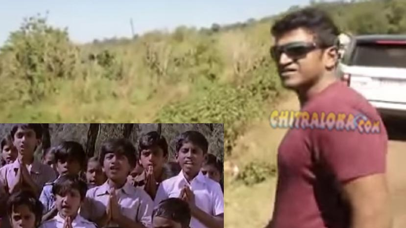 power star puneeth passes through bettada hpppuve memories