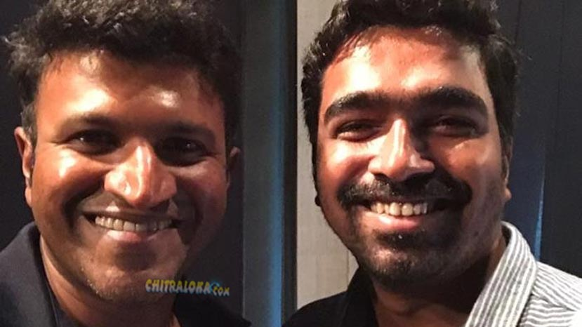 puneeth debuts as singer for tulu films