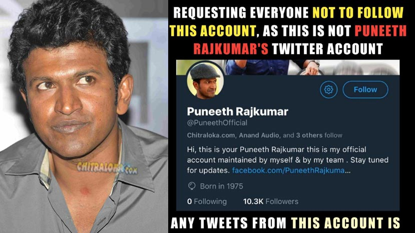 puneeth rajkumar's fake accont
