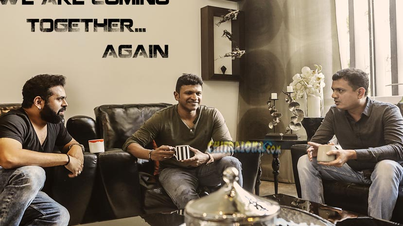 what is the name of puneeth anandram's new film