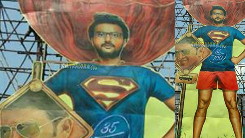 rajaratha's cut out is also different