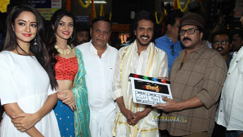 ravi chandra launched