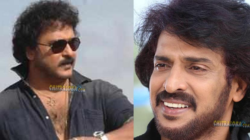 Ravichandran- Upendra Movie Title Changed