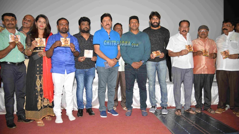 saguva dariyalli audio launched