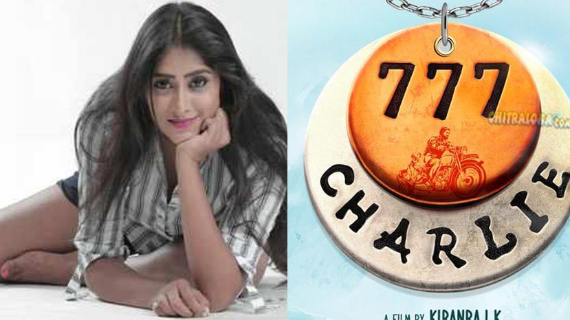 sangeetha ropes in as heroine for charlie 777