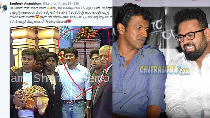 santhosh anandram remembers his old memories with puneeth