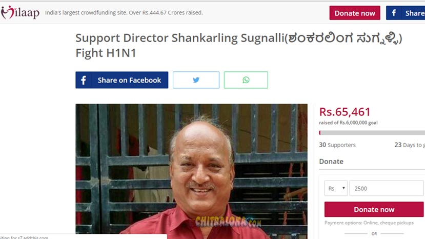 shankalinga sugnaalli battling for life