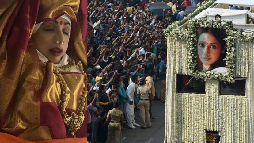 sridevi;s body cremated