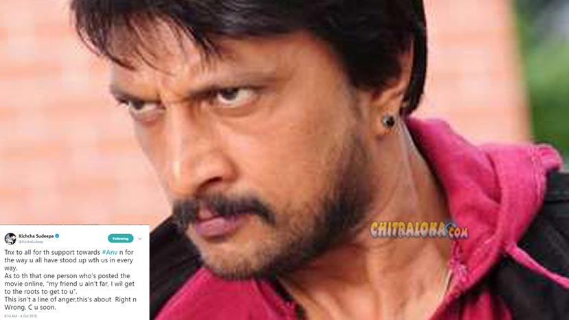 sudeep fights against piracy makers