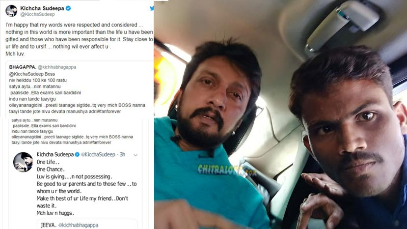sudeep ispires his fan