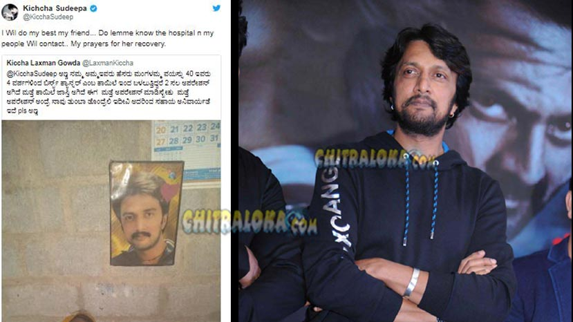 sudeep reacts to his fan's problem