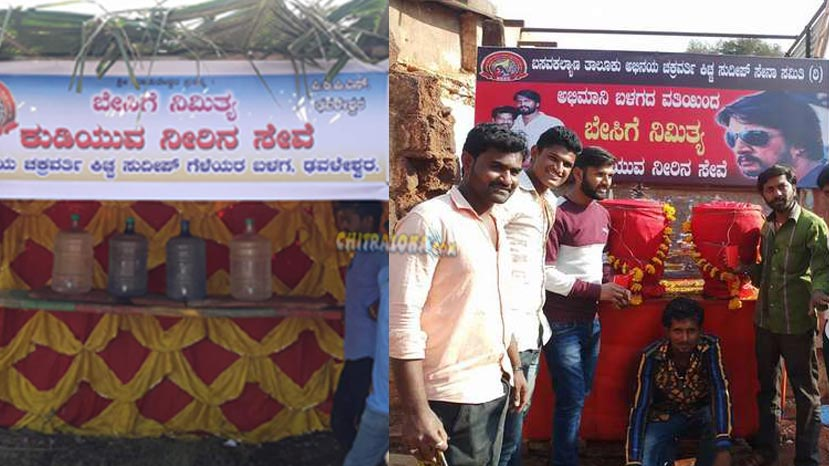 sudeep fan associations social work