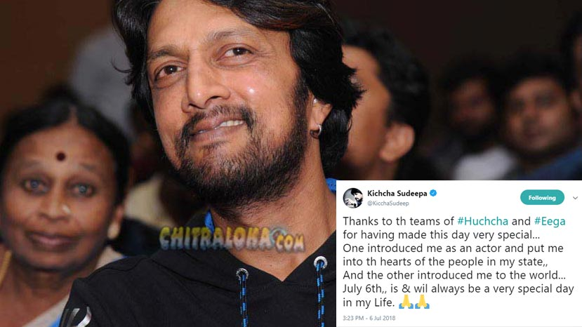 sudeep's sentiment to july 6th