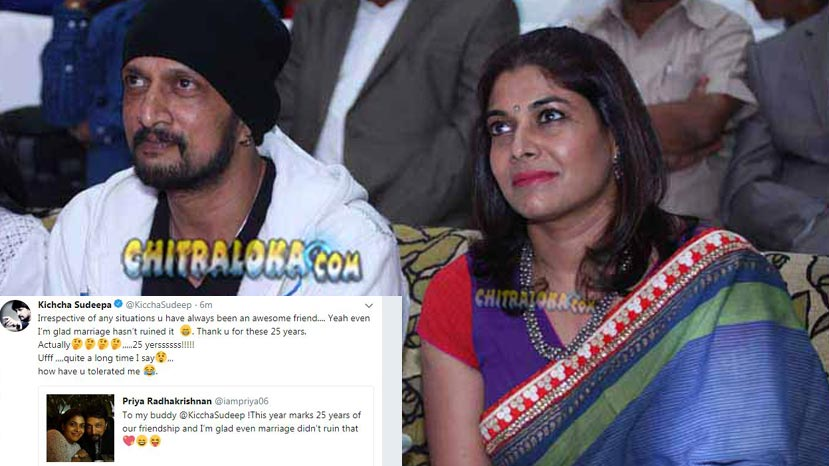 sudeep priya celebrates 25 years of friendship