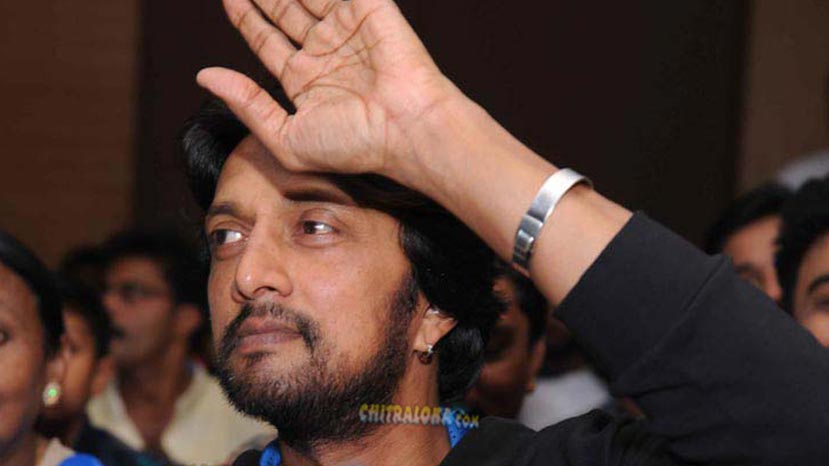 sudeep to celebrate hi birthday with fans this year