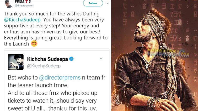 sudeep wish success