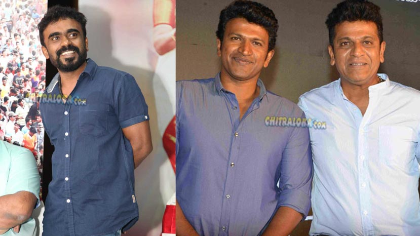 suri wishes to cast puneeth and shivanna