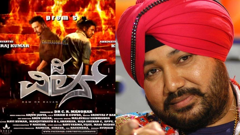 daler mehandi sings a song for the villain