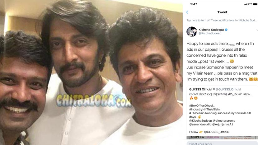 sudeep looking for the villain's team