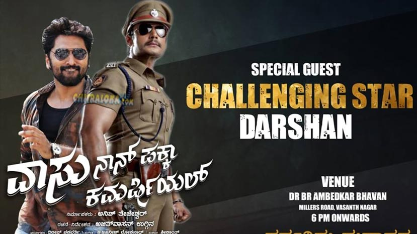 darshan to release vasu nan pakka commercial audio