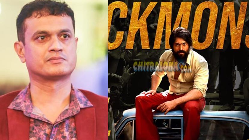 producer clarifies about kgf's collection