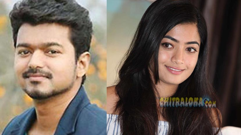 will rashmika act in vijay's next film ?