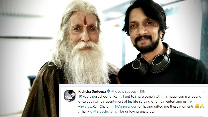 sudeep thrilled meeting amitab bachchan after 10 years