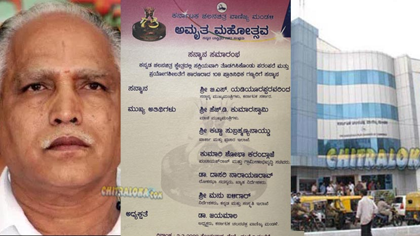 bsy returns for another diamond jubliee celebrations