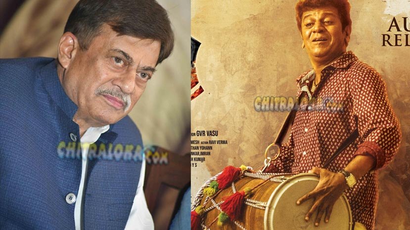 ananth nag's commenatry for kavacha