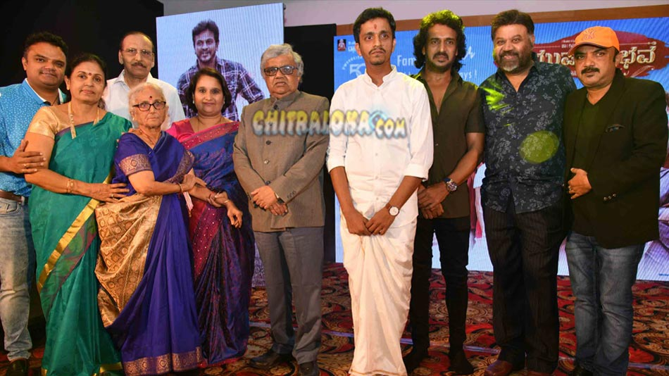 ayushmanbhava songs released