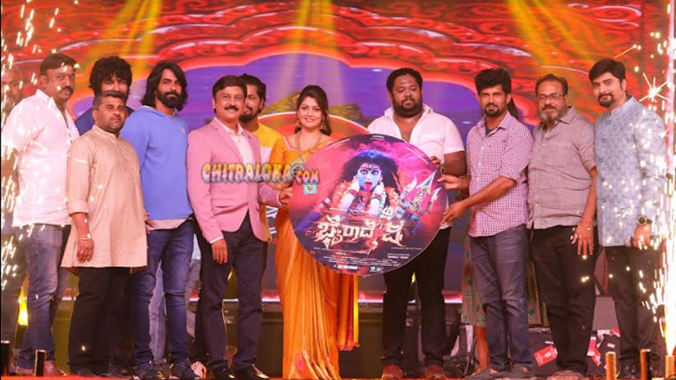 bhairavdeiv song released