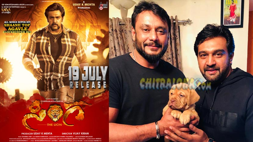 Sinnga actor Chiru Sarja Gifts Darshan image