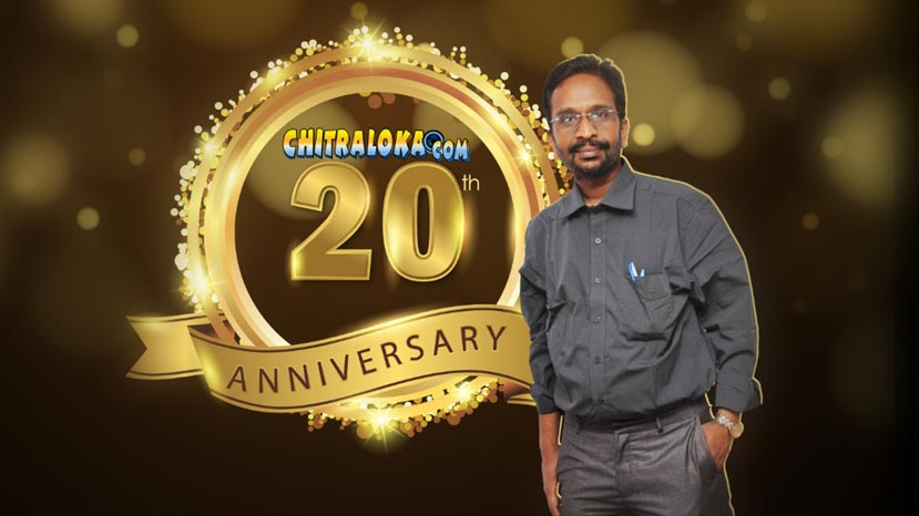 chitraloka enters 20th year