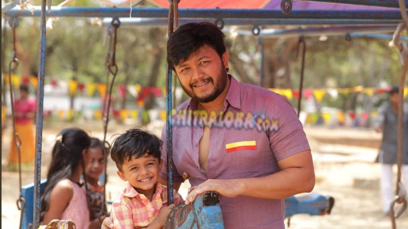 ganesh;s son makes debut thorug geetha