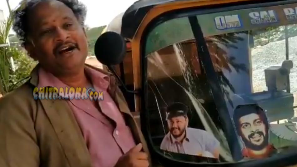 auto drivers campaign for geetha