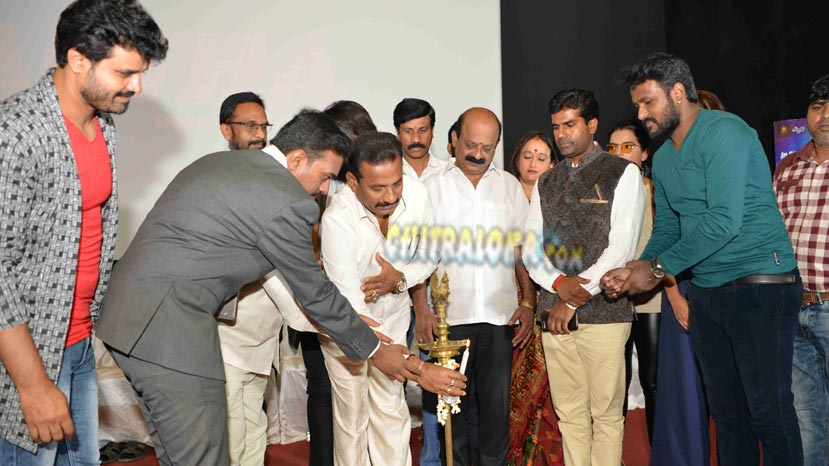 hafta trailer launched