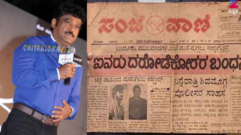 this was memorable day in jaggesh's life