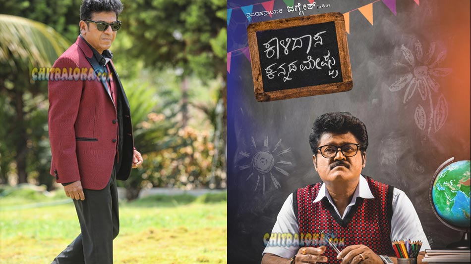 kaalidasa kannada mestru and ayushamanbhava will not clash at box office
