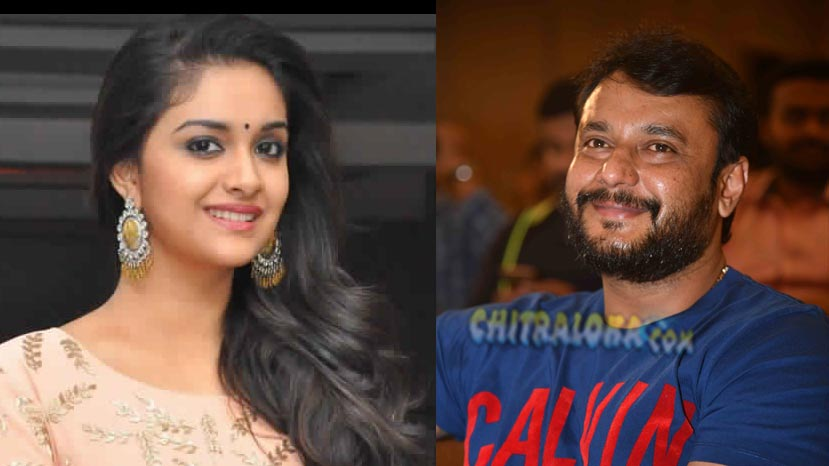 will keerthi suresh act opposite darshan in next movie