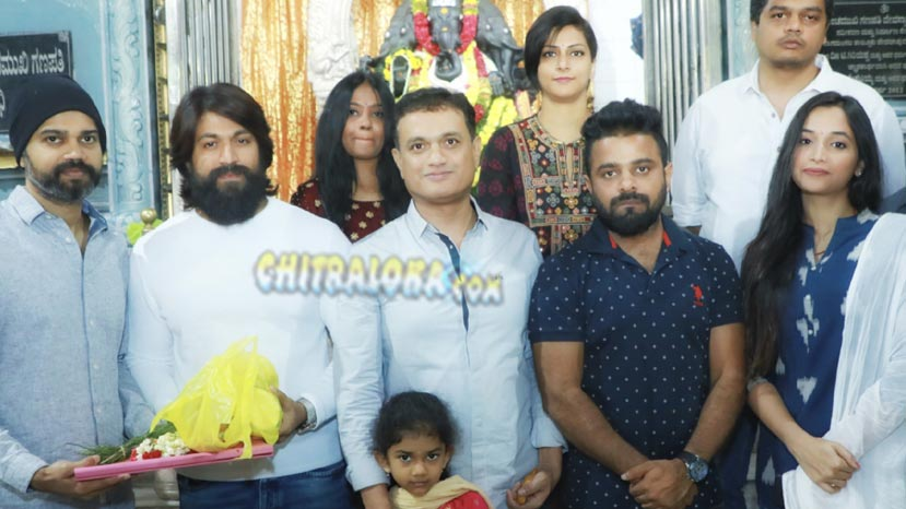 muhurat for kgf 2