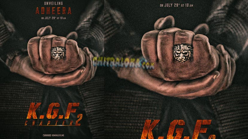 adheera from kgf 2 will be unveiled on july 29th