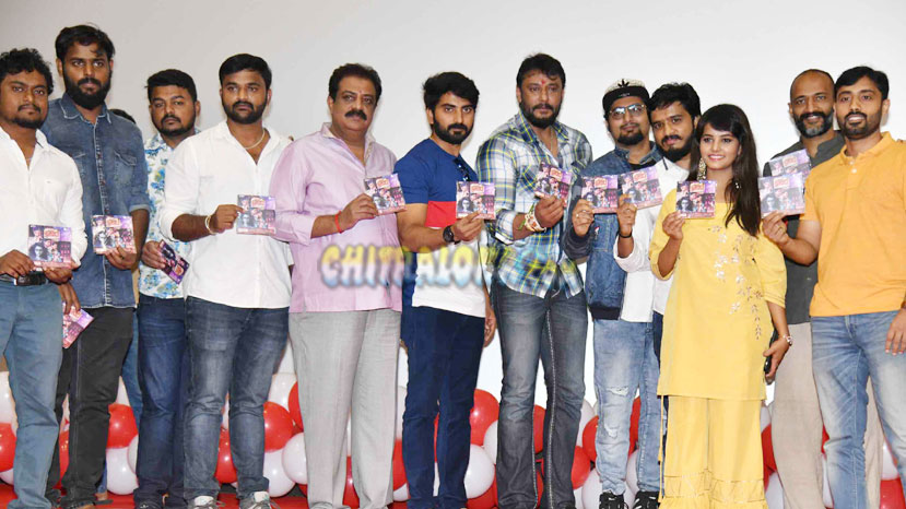 nanna prkara audio and trailer launched by darshan