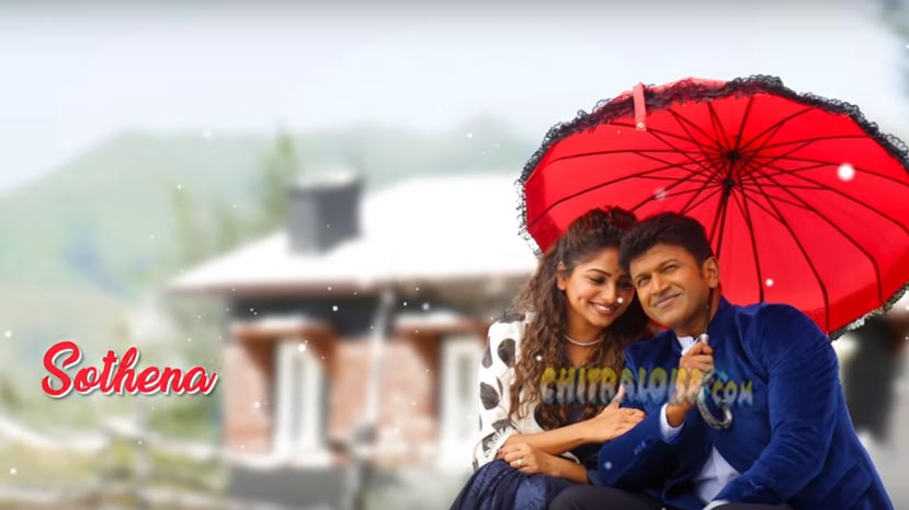 natasarvabhouma duet song wins lover's heart